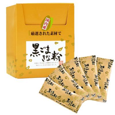 プレミアム国産黒ごまきな粉(10g×20包)