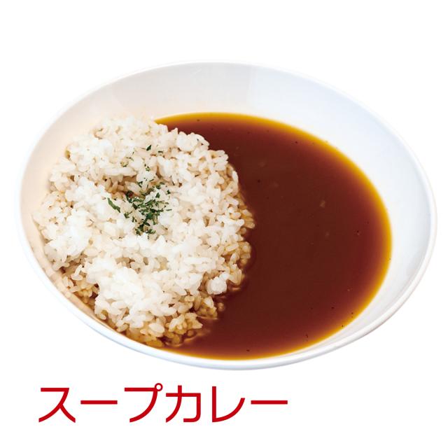 世界のカレー スープ