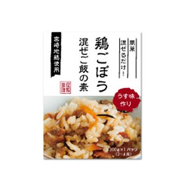 鶏ごぼう混ぜご飯の素