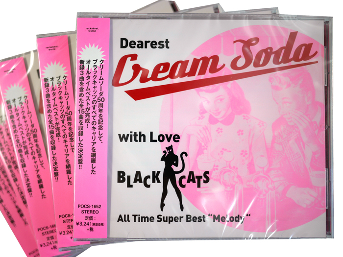 """CD/Dearest Cream Soda with Love BLACK CATS All Time Super Best """"melody"""""""