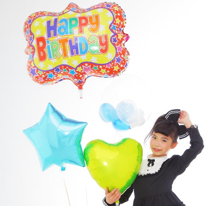 バルーンギフトBigHappy Birthdayバルーン