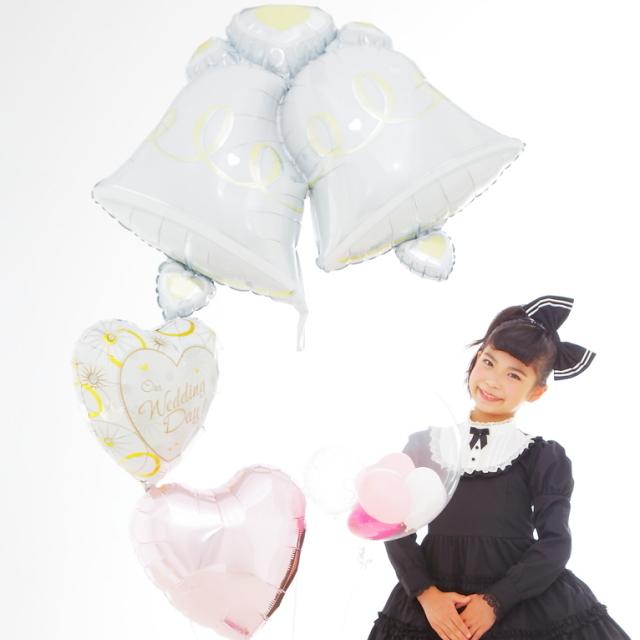バルーン電報結婚式プレゼント♪ベルバルーン