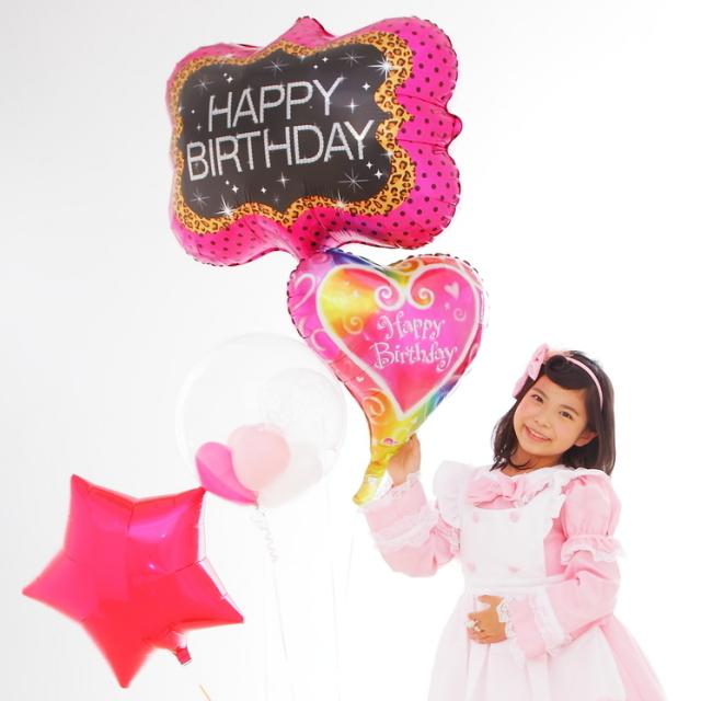 バルーンギフト電報お誕生日プレゼントBig Happy Birthday♪