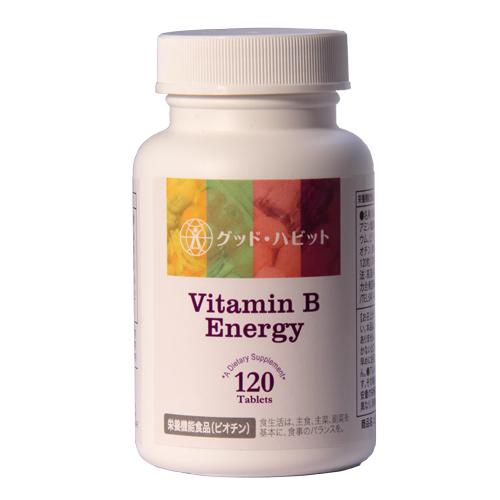 ビタミンBエナジー120