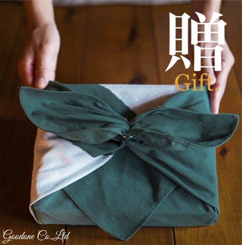 贈 Gift