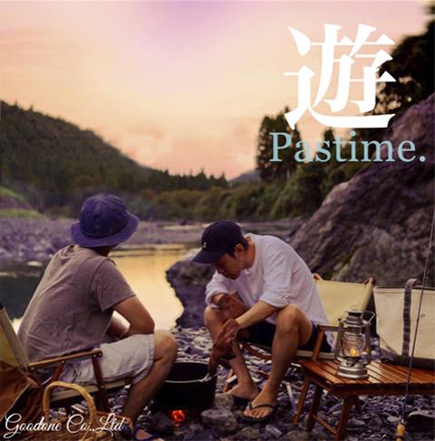 遊 Pastime