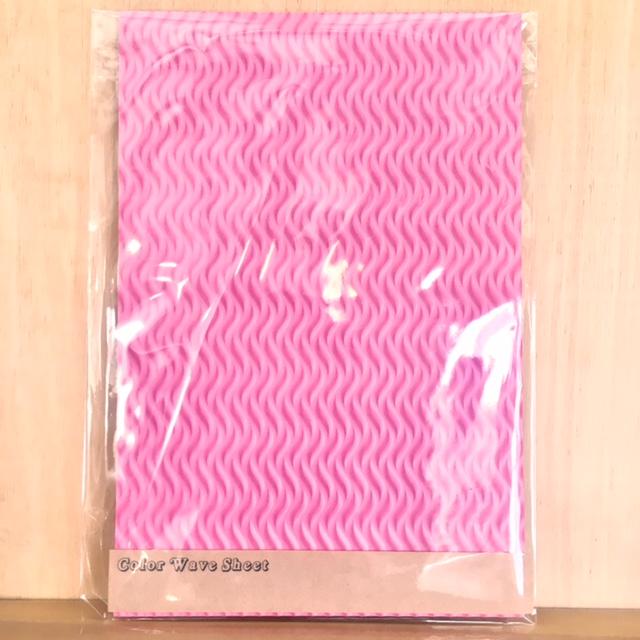 カラーウェーブシート ピンク スキムボードデッキパッド