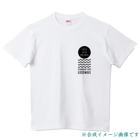 GOODWAVEオリジナル 平成ー令和 記念Tシャツ A 受注生産