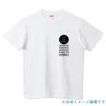 GOODWAVEオリジナル 平成ー令和 記念Tシャツ A 受注生産