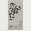 ZEN Before Activity (トラ)  72粒 ゼンニュートリション
