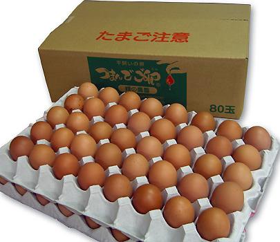 つまんでご卵80個(段ボール箱)