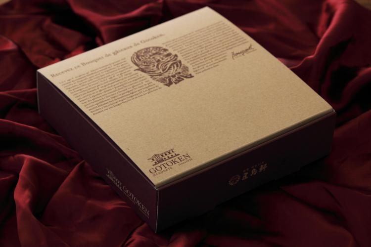函館・五島軒-Bouquet series-ギフトボックス(4箱入)