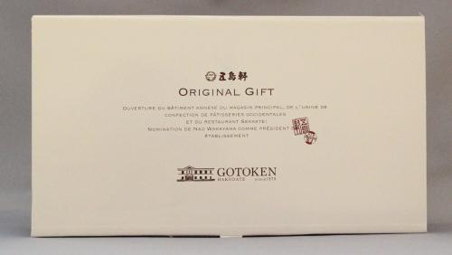 缶詰ギフトBOX(8缶入)