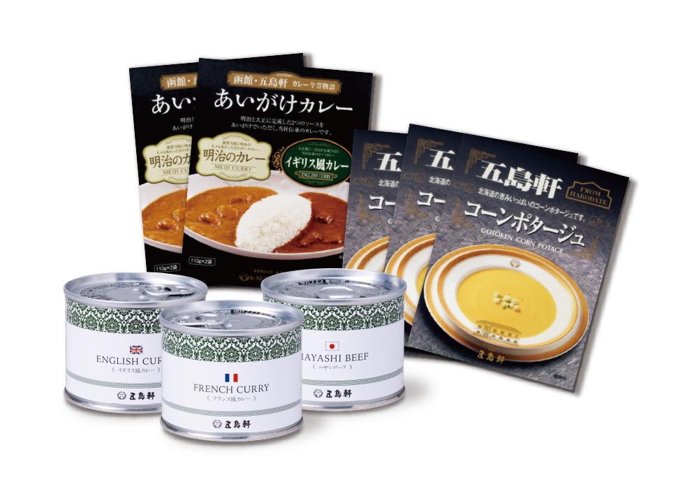 五島軒缶詰レトルトセットGKR-39S
