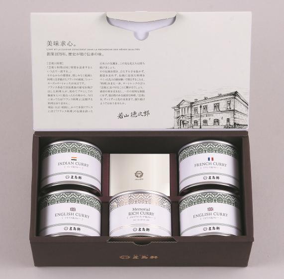 函館五島軒缶詰5缶セット[GKT-40S]