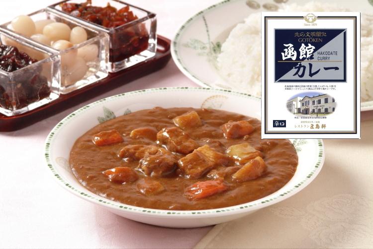 五島軒函館カレー【辛口・ポークカレー】