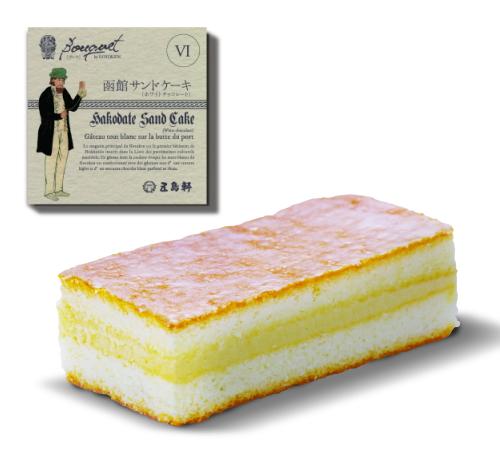 函館・五島軒-Bouquet series-函館サンドケーキ