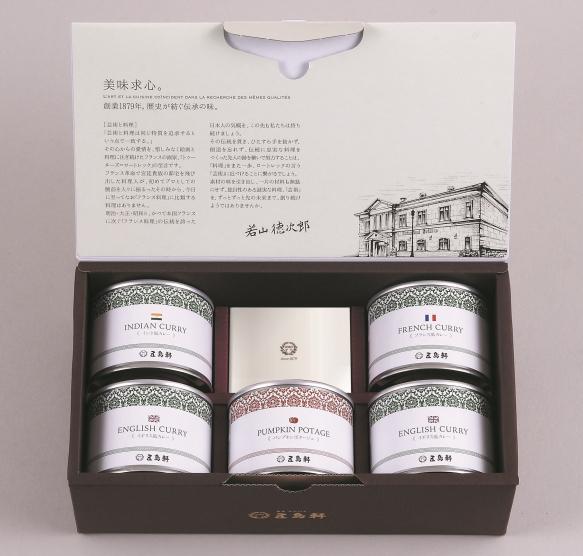 6号缶缶詰専用ギフトBOX