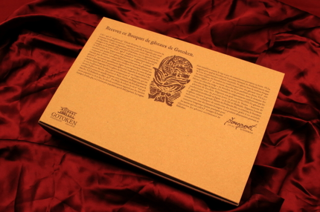 函館・五島軒-Bouquet series-ギフトボックス(6箱入)