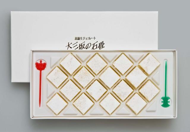 函館・五島軒大三坂の石畳《ホワイトチョコレート》