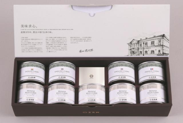函館五島軒缶詰9缶セット[GKT-100S]