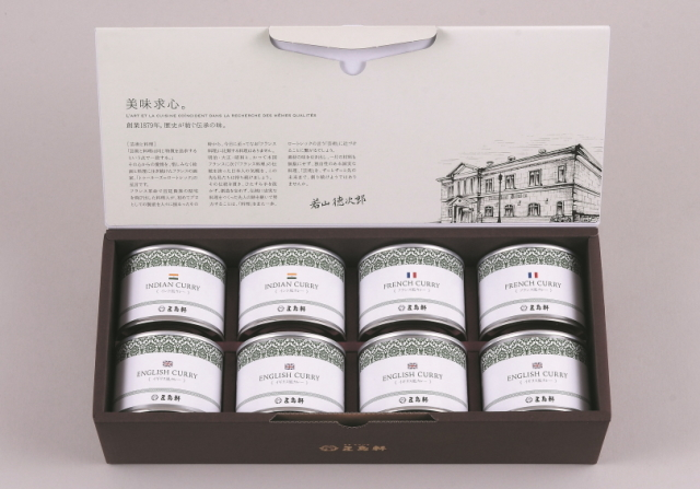 函館五島軒缶詰8缶セット[GKT-50S]