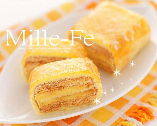 函館・五島軒ミルフェ