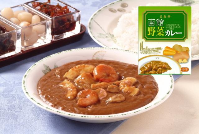 五島軒函館野菜カレー