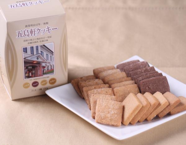 五島軒クッキー