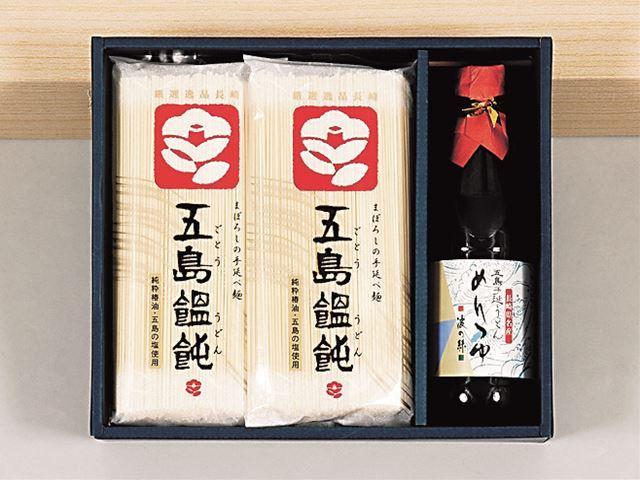 五島うどん300g 麺つゆ付