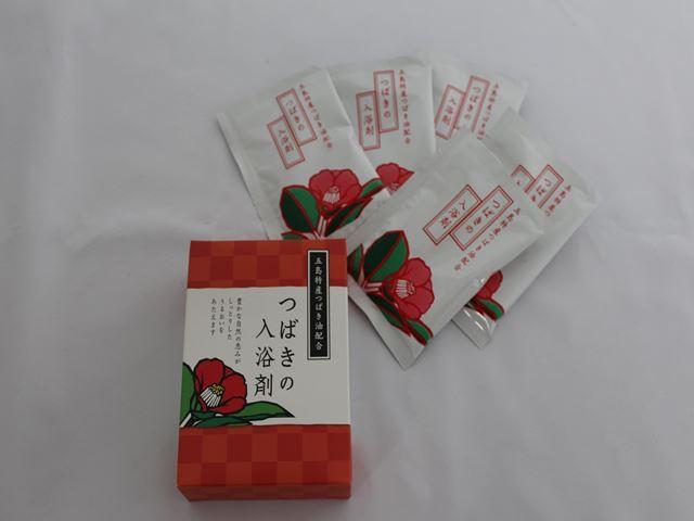 五島特産品 椿の入浴剤25g×5袋