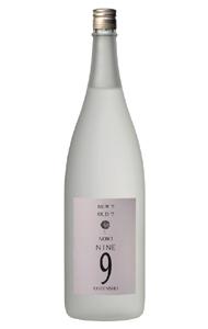 革新する清酒、岡山の地酒9(NINE)