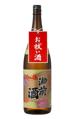 【9/17発売 お祓い酒】御前酒 特別純米 美作の極 - 1800ml