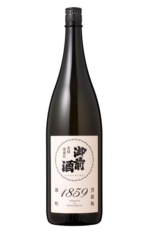 【特約店限定】御前酒1859