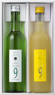 GOZENSHU9(NINE)純米酒・ゆず酒セット(500ml×2本入)