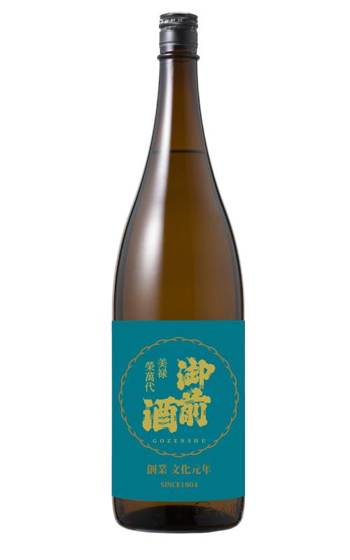 【4/21出荷】 御前酒まつり酒 2021(菩提もと無濾過1回火入れ) - 1800ml