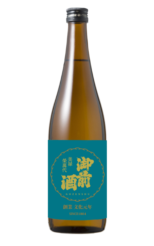 【4/21出荷】 御前酒まつり酒 2021(菩提もと無濾過1回火入れ) - 720ml