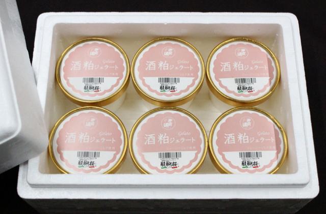 御前酒 酒粕ジェラート(6個入り)