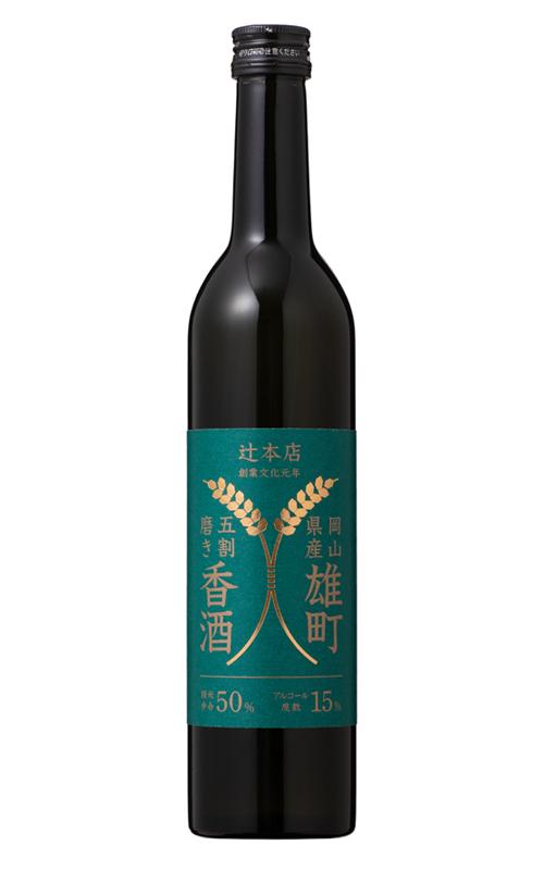 【流通限定】稲ロゴラベル 雄町50 香酒 - 500ml