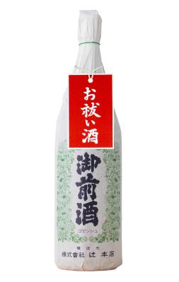 【9/17発売 お祓い酒】御前酒 上撰 - 1800ml