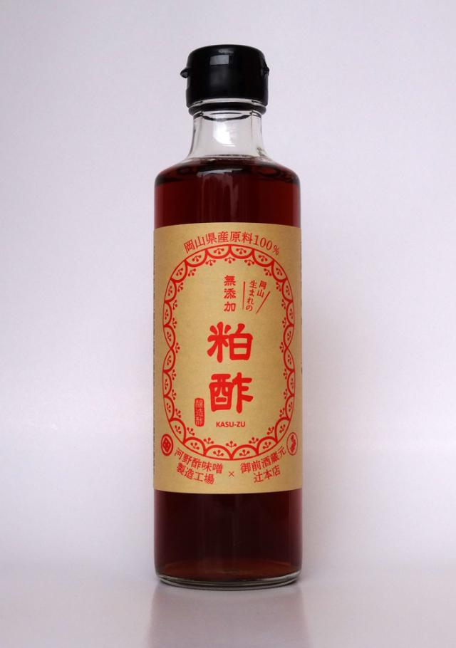 岡山生まれの無添加 粕酢(かすず)