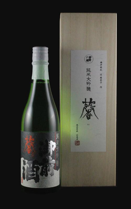 【数量限定/期間限定】 御前酒 純米大吟醸 馨(けい)木箱入り - 720ml 父の日 還暦祝い 誕生日