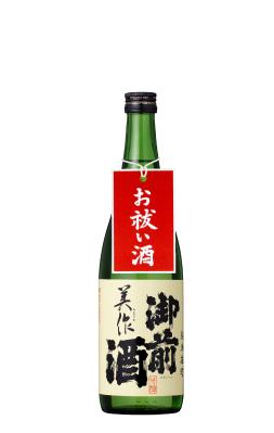 【9/17発売 お祓い酒】御前酒 純米 美作(みまさか) - 720ml