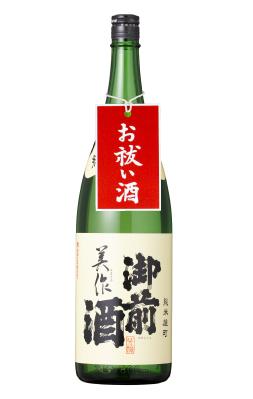【9/17発売 お祓い酒】御前酒 純米 美作(みまさか) - 1800ml