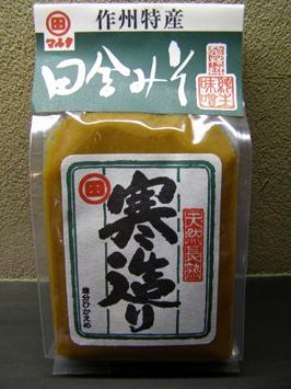 蔵元おすすめのお味噌