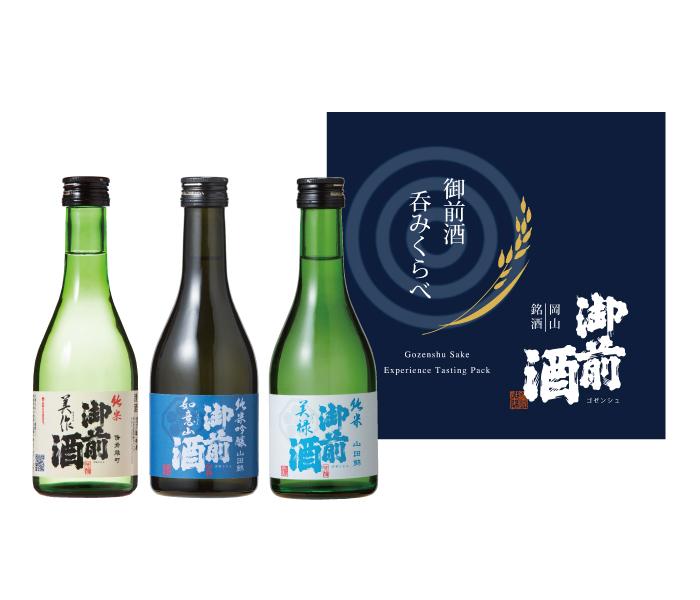 御前酒 呑みくらべセット (300ml×3本入)