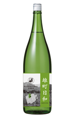 御前酒 雄町日和 (菩提もと純米無濾過生酒) - 1800ml