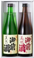 御前酒 うまさけGIFTセット(720ml×2本詰)
