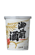 御前酒 Pカップ - 180ml