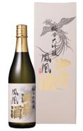 純米大吟醸 鳳凰 - 720ml(化粧箱入り)